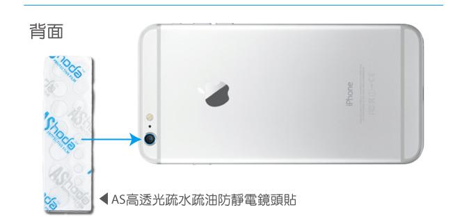 hoda好貼 iPhone6/plus 0.15 鋼化康寧玻璃保護貼