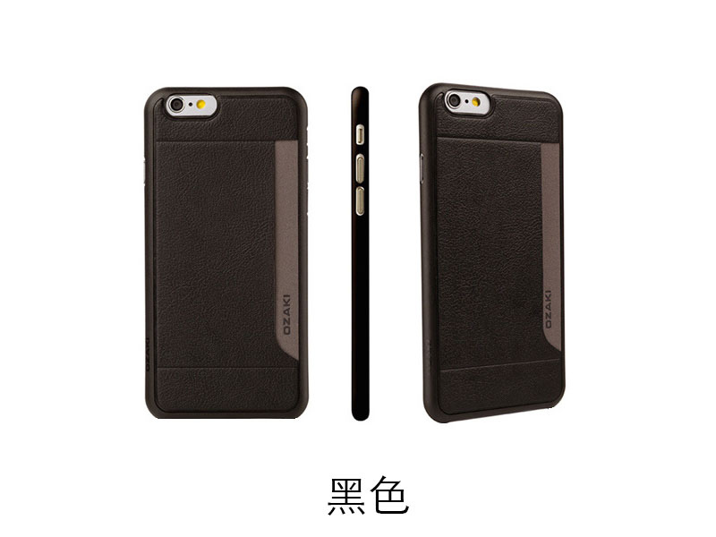 Ozaki O!coat 0.3+ Pocket iPhone 6 超薄口袋保護殼
