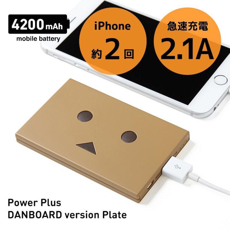 [預購] cheero 薄型阿愣 Plate 4200mAh 行動電源