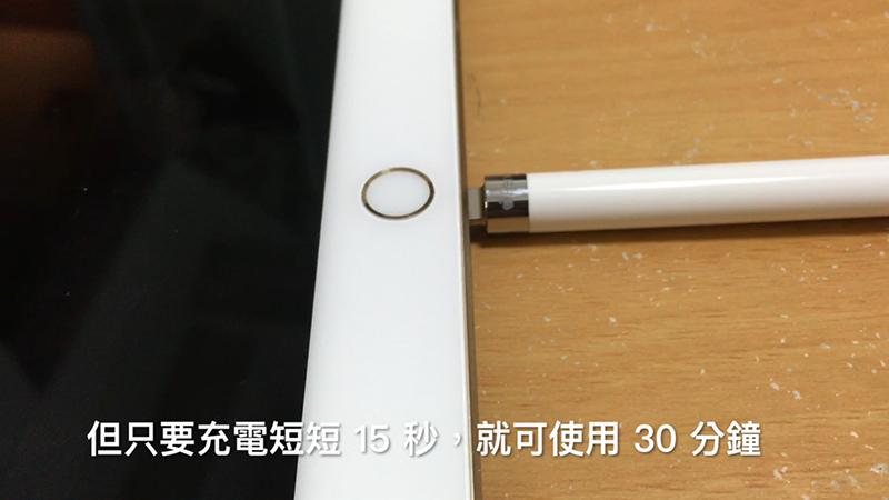 Apple Pencil4.png