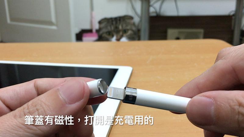Apple Pencil2.png