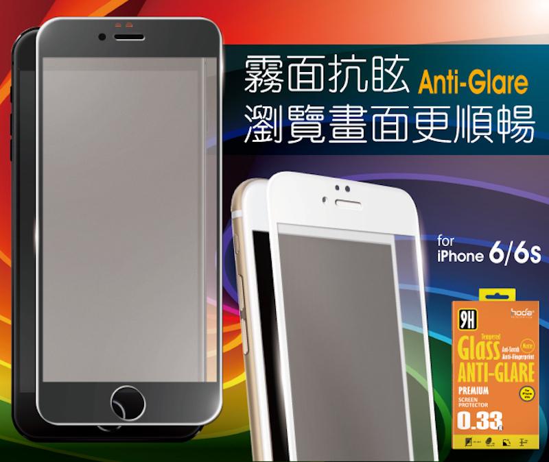 i6-GLAG-01-02.jpg