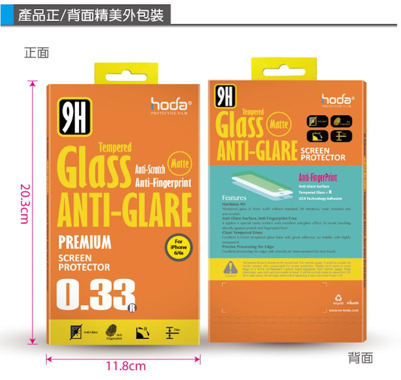i6-GLAG-02-02.jpg