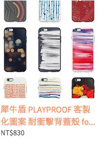 犀牛盾 PLAYPROOF 客製化圖案 耐衝擊背蓋殼 for iPhone6/6S Plus