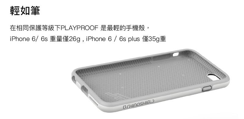 [開箱實測] 犀牛盾 PLAYPROOF 耐衝擊彩繪背蓋殼 for iPhone 6/6s/7/7 & Plus