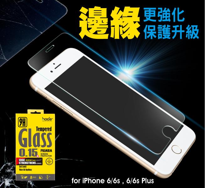 GLA15-i6-01-02.jpg
