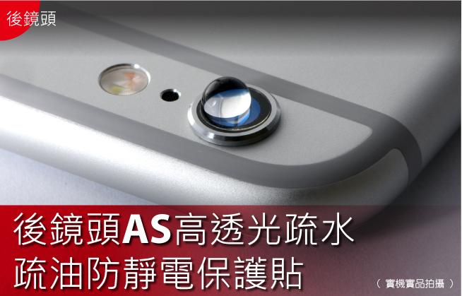 GLA15-i6-01-06.jpg