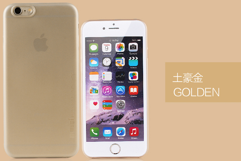 [ 開箱 ] memumi 麥麥米 為原始手感之美而生 磨砂極致超薄保護殼 for iPhone X/8/7/6S/6/SE