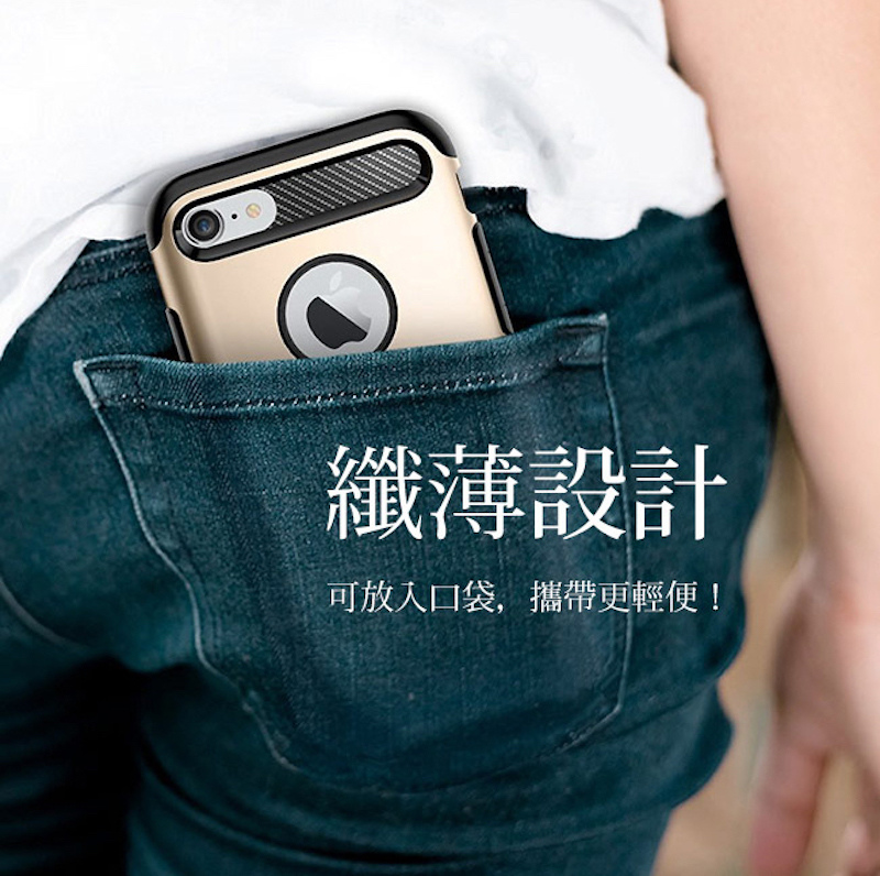 【Spigen SGP】Slim Armor 纖薄雙層防撞立式手機殼 for iPhone X/8/7 Plus