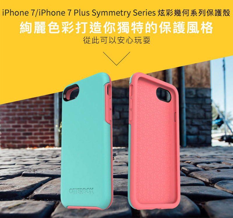 OtterBox Symmetry Series 2.jpg