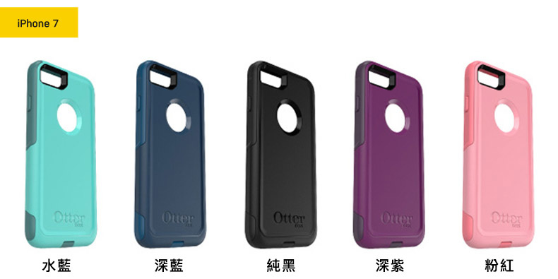 OtterBox Commuter Series4.jpg