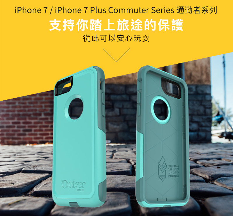 OtterBox Commuter Series2.jpg