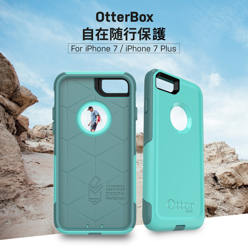 OtterBox Commuter Series1.jpg