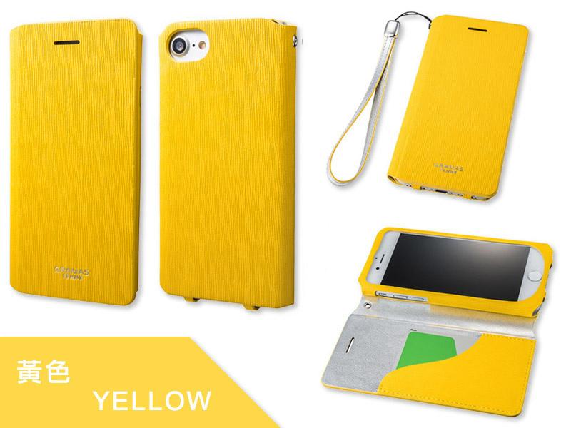 gramase colo yellow.jpg
