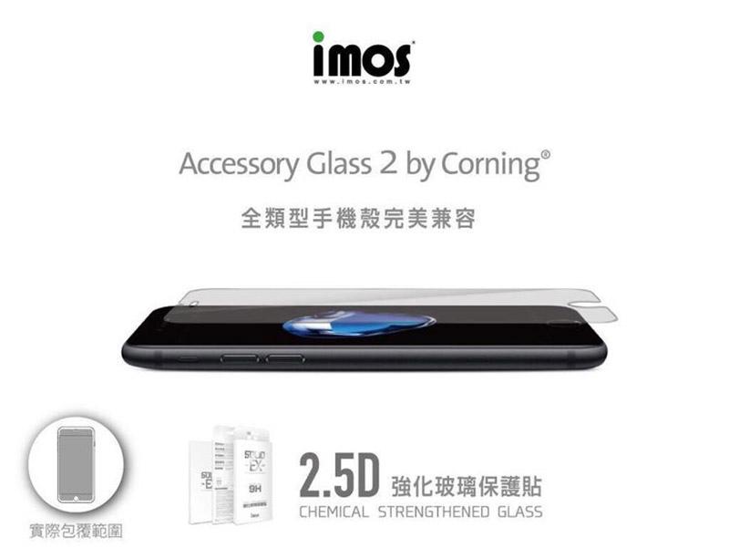 imos 非滿版康寧玻璃保護貼適合每一款手機.jpg