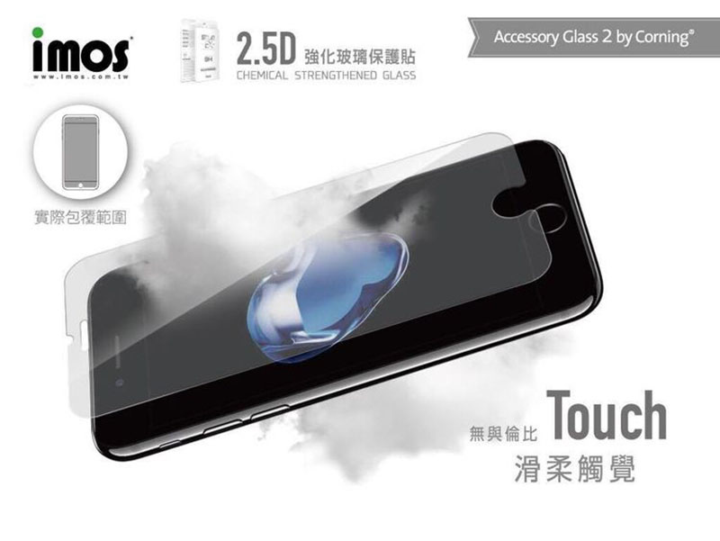 imos 2.5D 非滿版強化玻璃保護貼.jpg