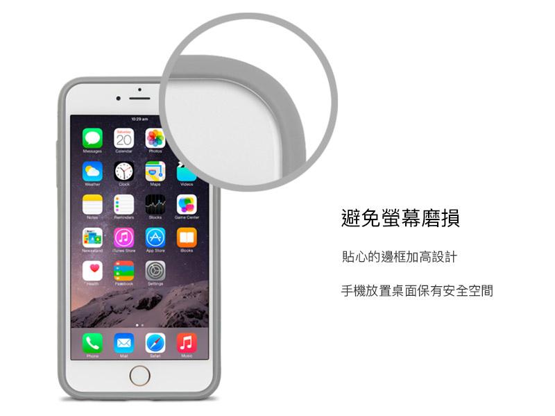 moshi igraze napa 邊框加高設計 for iphone .jpg
