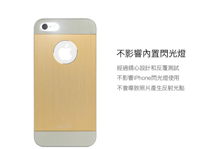 moshi armour for iphone se 5 5s 保護殼完全不影響手機功能.jpg