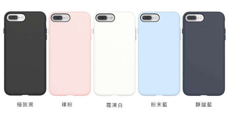 蘋果瘋 犀牛盾素色背蓋款 for iPhone 7/7 Plus