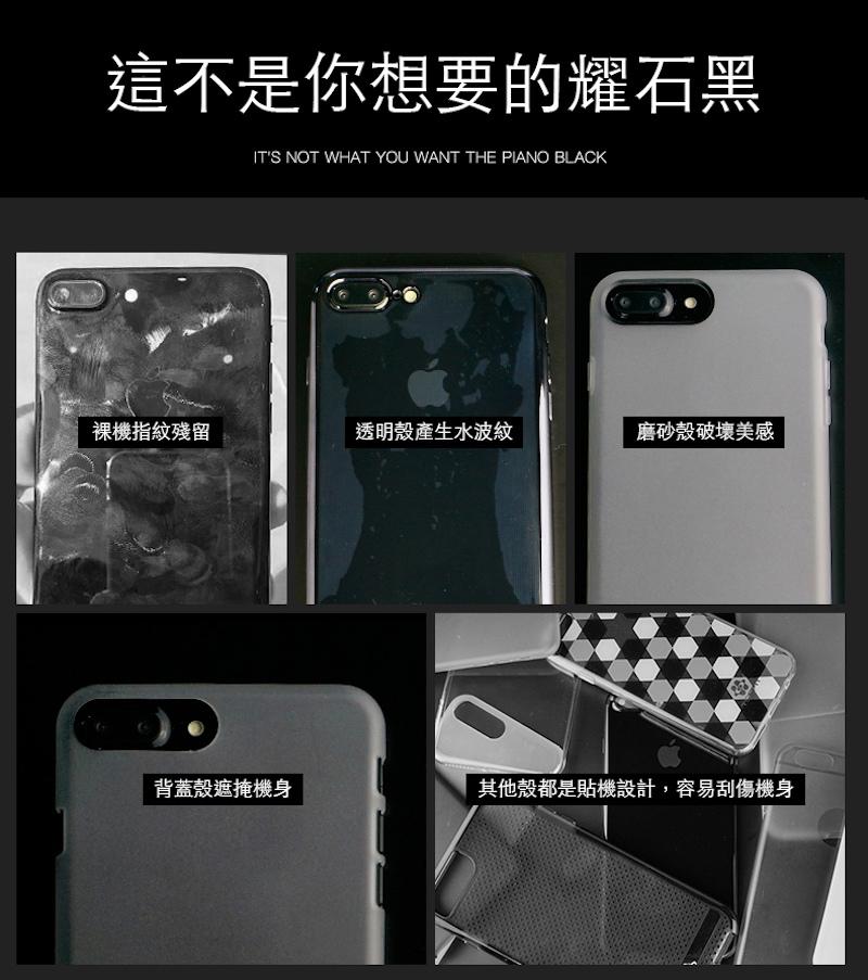 【開箱】SwitchEasy 曜石黑專用 iGlass 金屬邊框+7H鋼化玻璃背蓋保護殼 for iPhone 7 / 7 Plus