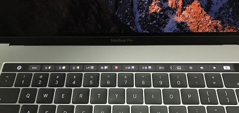 Macbook Pro 2016 Touch Bar.JPG