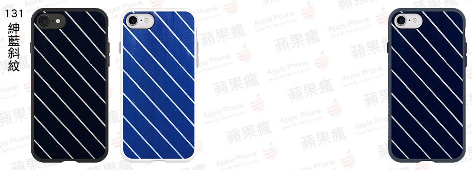 131紳藍斜紋.jpg