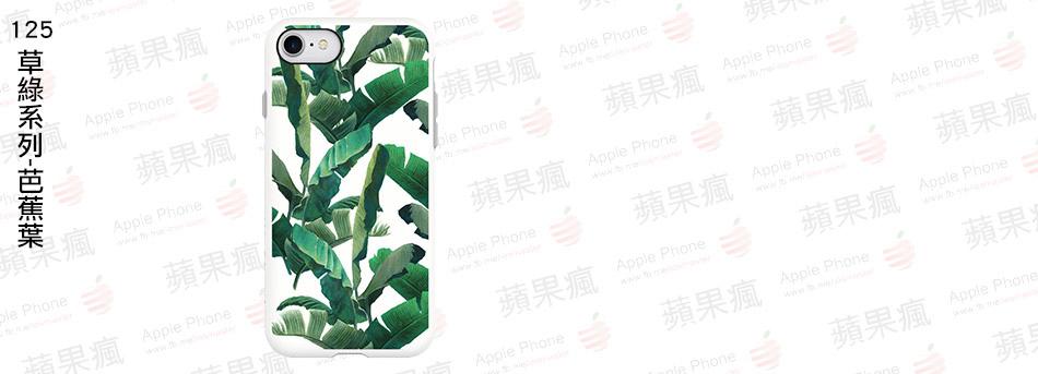 125草綠系列-芭蕉葉.jpg