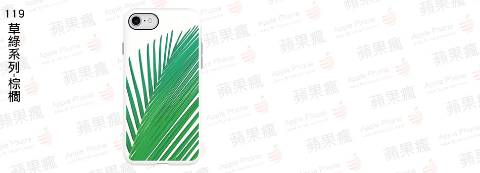 119草綠系列-棕櫚.jpg