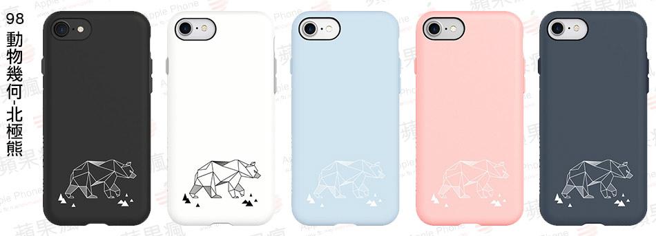 98動物幾何-北極熊.jpg