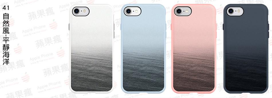 41自然風-平靜海洋.jpg