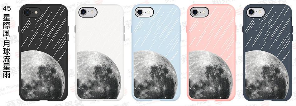45星際風-月球流星雨.jpg
