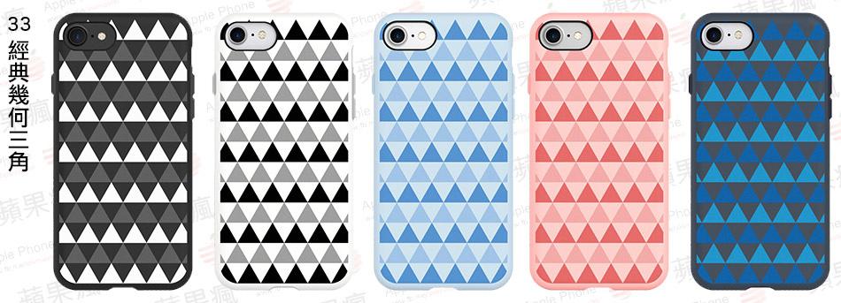 33經典幾何三角.jpg