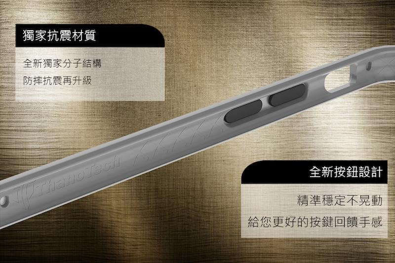 美國 ThanoTech K11 Bumper 裸機質感金屬防摔保護殼 for iPhone 7 / 7 Plus