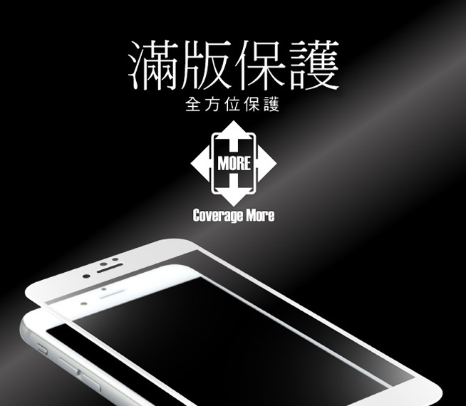 【hoda】進化版 2.5D 滿版邊緣耐壓升級 for iPhone 6 / 6S Plus / 7 / 7 Plus