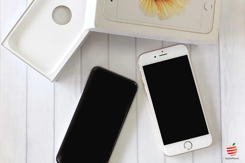 蘋果瘋 高雄鳳山二手iPhone 收購報價表
