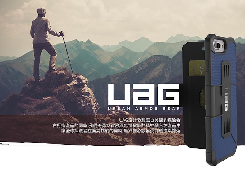 UAG iPhone XS/Max/XR METROPOLIS 美國城市裝甲翻蓋式耐衝擊保護殼