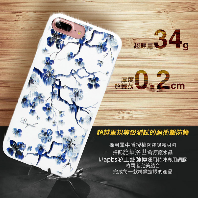 【apbs】施華洛世奇 X 犀牛盾 PLAYPROOF Strong & Beauty系列 水晶防摔保護殼 for iPhone7/7 Plus