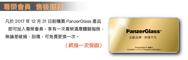 panzerglass2.jpg
