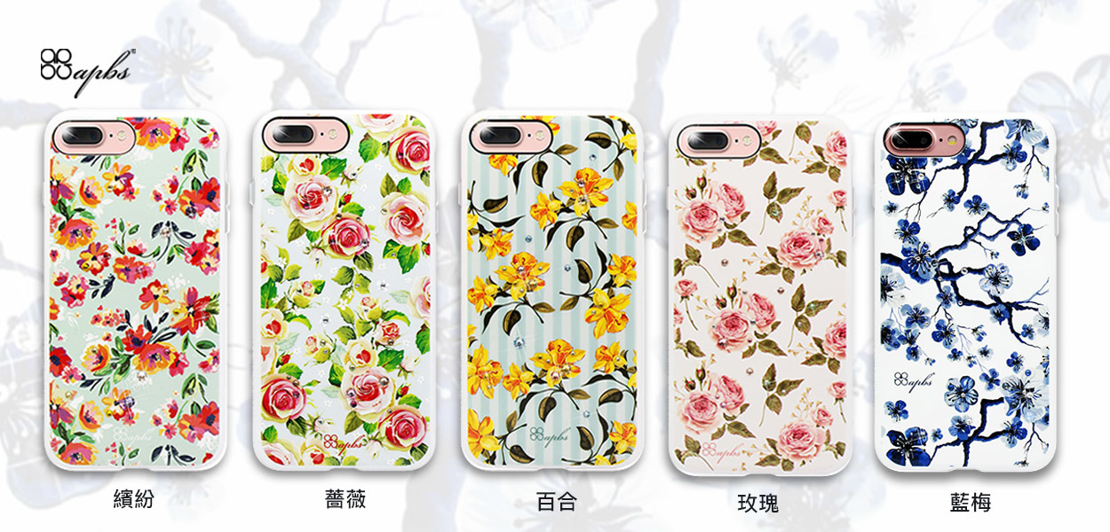 【apbs】施華洛世奇 x 犀牛盾 PLAYPROOF Strong & Beauty系列 水晶防摔保護殼 for iPhone 7 Plus