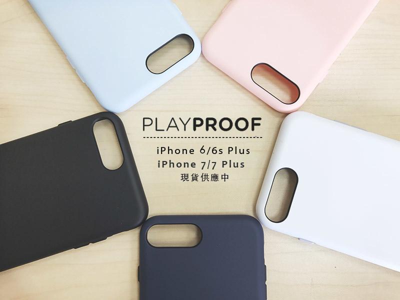 蘋果瘋 犀牛盾playproof 新色