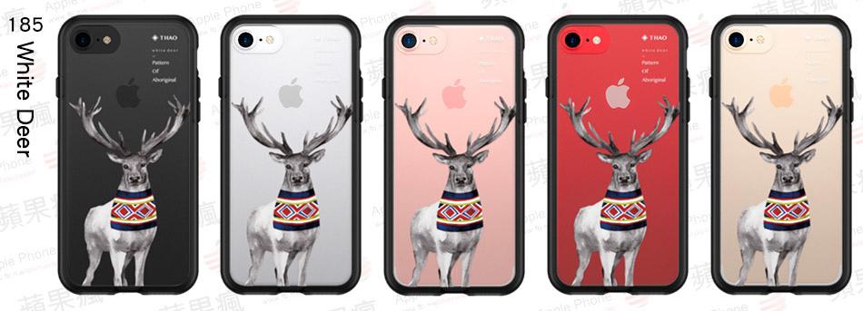 185 White Deer.jpg
