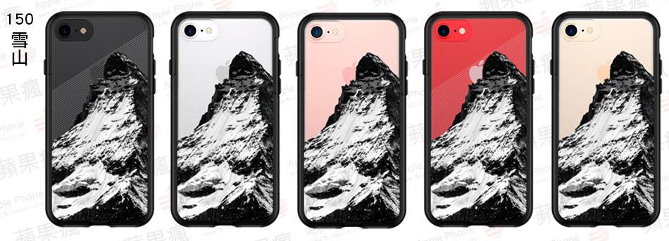 150 雪山.jpg