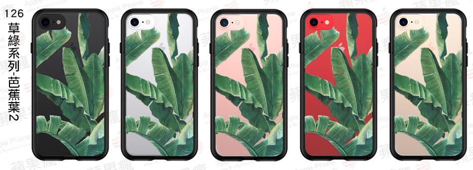 126 草綠系列-芭蕉葉2.jpg