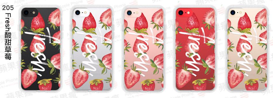 205 Fresh酸甜草莓.jpg