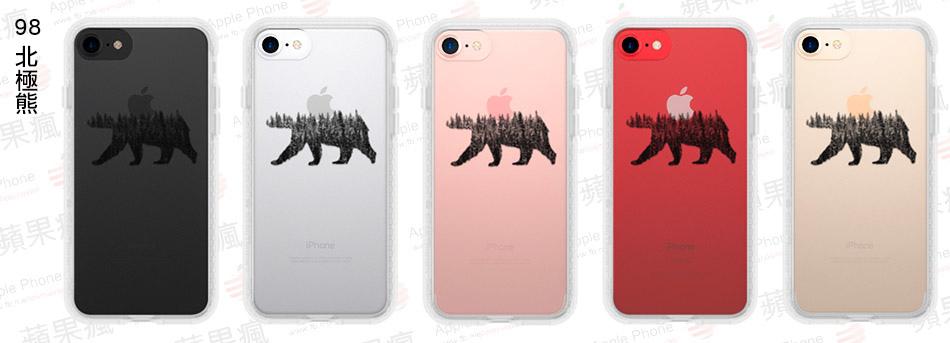 98 北極熊.jpg