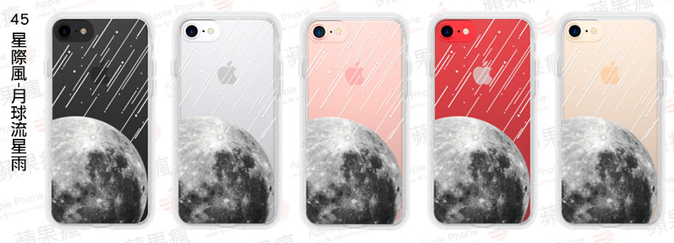 45 星際風-月球流星雨.jpg