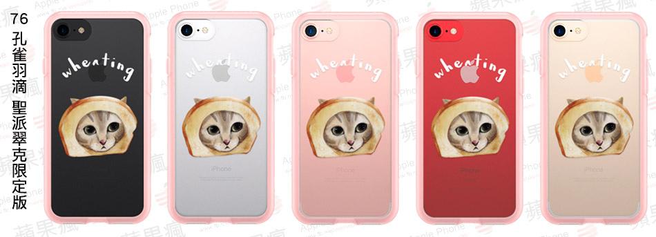 192 可愛動物系列 慵懶貓Wheating.jpg