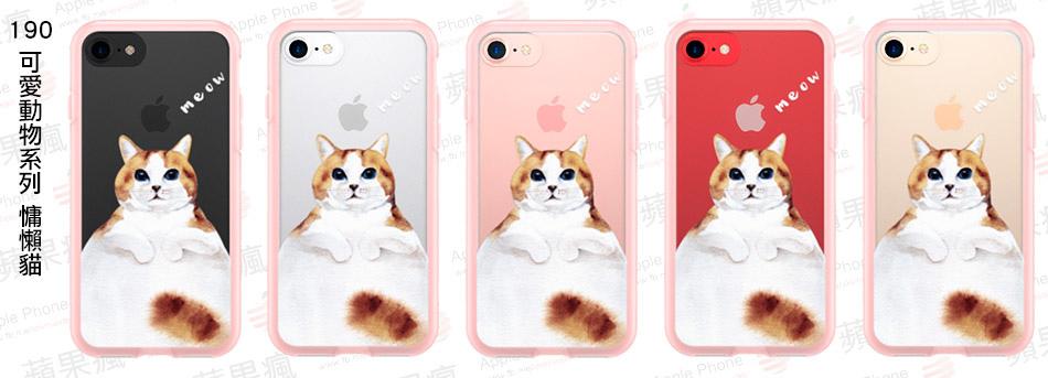 190 可愛動物系列 慵懶貓.jpg