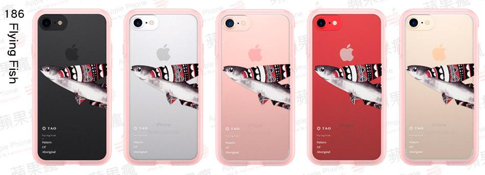 186 Flying Fish.jpg
