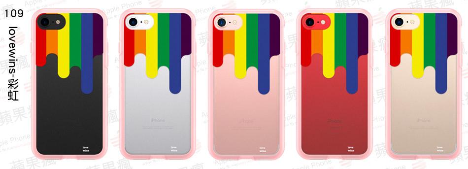 109  lovewins-彩虹.jpg